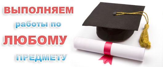 Курсовые работы на заказ воронеж напишем наша компания представляет заказы диплома и курсовой mba ser/boxlor